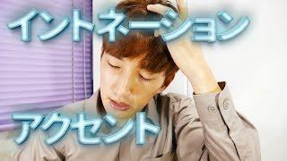 日本の方々の韓国語が可愛い理由