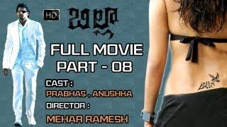 Billa Telugu  Movie  Part 08/08    Prabhas,  Krishnam Raju, Anushka Shetty, Namitha