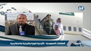 موفد الإخبارية: إطلاق 21 طلقة احتفالاً بوصول خادم الحرمين الشريفين إلى عمّان