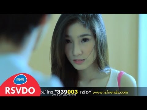 ปลาทอง : Dr.Fuu | Official MV