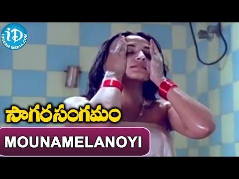 Xxx Mp4 Sagara Sangamam Songs Mounamelanoyi Ee Marapurani Reyi Song Kamal Haasan Jayaprada Ilayaraja 3gp Sex