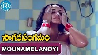 Sagara Sangamam Songs - Mounamelanoyi Ee Marapurani Reyi Song | Kamal Haasan, Jayaprada | Ilayaraja