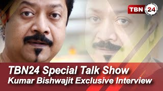 TBN24 Special Talk Show Asraful Islam Bulbul with kumar bishwajit