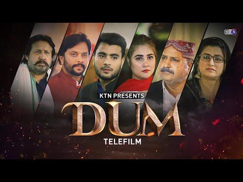 EID TRANSMISSION 1st DAY DUM TELE FILM ON KTN ENTERTAINMENT