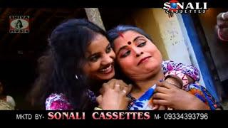 images Bengali Songs Purulia 2015 Fagun Mashe Purulia Video Album BAPE SOTIN DEKHA DILO BIHA