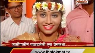 IBN Lokmat Show Crime Time - Episode 59