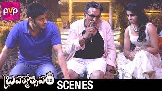 Nasser Reveals his Funny Flashback | Brahmotsavam Telugu Movie | Mahesh Babu | Samantha | Kajal