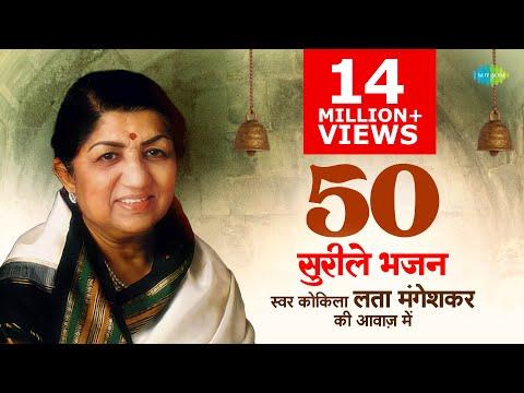 Xxx Mp4 Top 50 Bhajans By Lata Mangeshkar लता मंगेशकर के 50 भजन Video Jukebox 3gp Sex