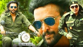 Super Hit Malayalam Full Movie HD   2017 Upload New Releases   Babu Antony Latest 2016 Movie