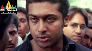 Yuva Movie Madhavan and Suriya Fight Scene | Suriya, Madhavan, Siddharth | Sri Balaji Video
