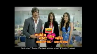 Sahib, Biwi aur Boss, Starts 21st Dec, Mon – Fri, 10 PM