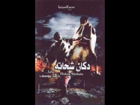 احمد سعد مش باقي مني