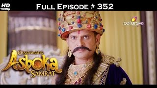 Chakravartin Ashoka Samrat - 3rd June 2016 - चक्रवर्तिन अशोक सम्राट - Full Episode
