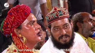 Ajj Meri Khair Manga   Sher Ali, Meher Ali   Bapu Lal Badshah Ji   Live Program   J.P. Studio
