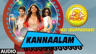 Kannaalam Full Song (Audio) ||