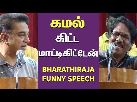 Bharathiraja Funny Speech About Kamal And Rajini In Cinematographer Association | Cine Flick
