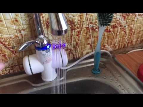Xxx Mp4 Проточный нагреватель UNIPUMP BEF 001 3 кВт ответ Чудо Технике 3gp Sex