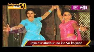 Sridevi and her professional rivalries with Jaya Prada and Madhuri Dixit