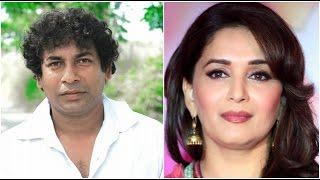 নতুন ছবিতে মোশাররফ করিম ও মাধুরী দীক্ষিত   Mosharraf Karim & Madhuri Dixit New Movie 2016 !!