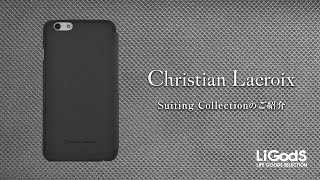 Christian Lacroix Suiting Collection iPhone6用カバー