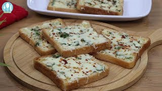 Garlic bread making bangla recipe by cooking channel bd.