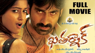 Khatarnak Telugu Full Length Comedy Movie || Ravi Teja, Ileana  || Latest Telugu Movies