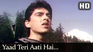 Yaad Teri Aati Hai (HD) - Aa Gale Lag Jaa Song - Jugal Hansraj - Urmila Matondkar - Sad Song