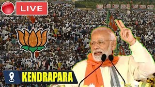 MODI LIVE : PM Modi Addresses Public Meeting at Kendrapara, Odisha | BJP 2019 Election Campaign