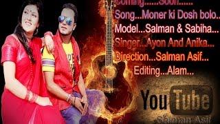 Bishakhi love song Moner ki dosh bolo by Ayon Ft Anika 2017 FULL HD
