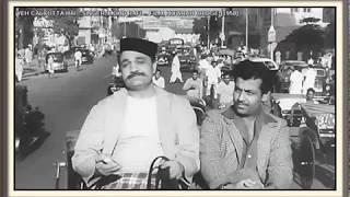 YEH CALCUTTA HAI ...SINGER, MOHD RAFI ... FILM, HOWRAH BRIDGE (1958)