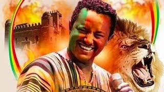 Teddy Afro's 2017 Album Reportedly To Be Sold For 15 Million Birr