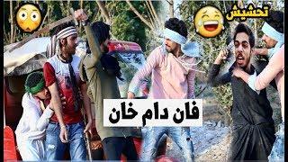 فلم هندي اكشن#2 تحشيش عراقي يموت ضحك 2018|طه البغدادي