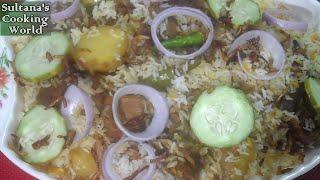 Beef Biryani ।।Bangladeshi  Beef biryani Recipe।Sultana's cooking world।