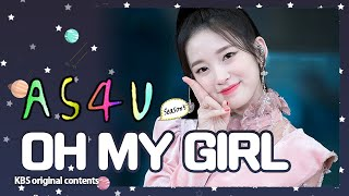 A Song For You 5 │ ep1-Oh my girl