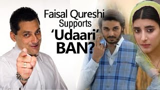 Does Faisal Qureshi Support PEMRA's BAN on Udaari?