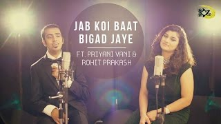 Jab Koi Baat Bigad Jaye | The Kroonerz Project | Ft. Priyani Vani | Rohit Prakash
