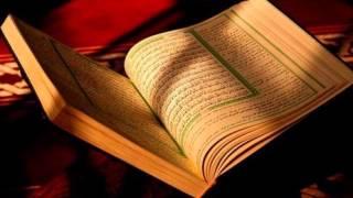 (4) خالد الجليل  سورة النساء  - Surat Al- Nisa Khalid  Al-Jaleel