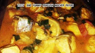 স্পাইসি স্পেশাল পাঙ্গাশ মাছের  পাতুরি || SPICY SPECIAL PANGASH MACHER PATORI