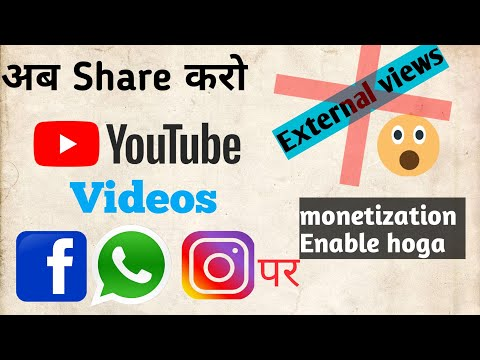 Xxx Mp4 अब शेयर करो Youtube Videos Facebook Whatsaap Instagram पर । No More External Views RTH 3gp Sex