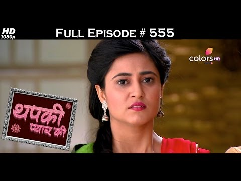 Thapki Pyar Ki - 20th January 2017 - थपकी प्यार की - Full Episode HD
