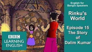 Rinku' World - Part 15 - The Story of Dalim Kumar - English for Bangla Speakers