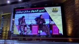 ET بالعربي - أحلام ضيفة الملتقى الإعلامي العربي في الكويت