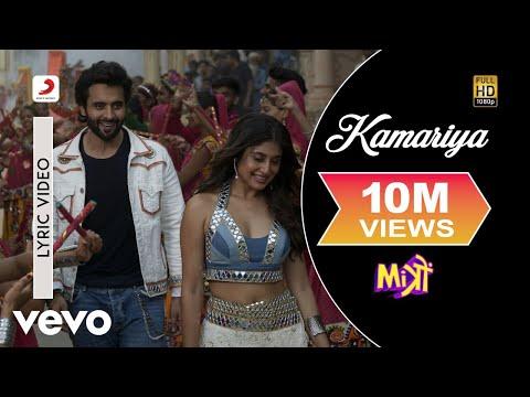 Xxx Mp4 Kamariya Official Lyric Video Mitron Jackky Bhagnani Kritika Kamra Darshan Raval 3gp Sex