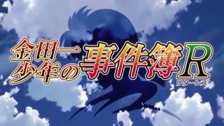 Kindaichi Shounen no Jikenbo Returns OP 1 PT-BR