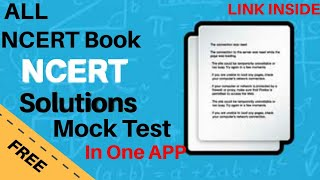 All NCERT book solutions in one App | Mock test | FREE