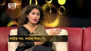 Ekattor TV Joytu Samia Rahman With Riaz & Konal