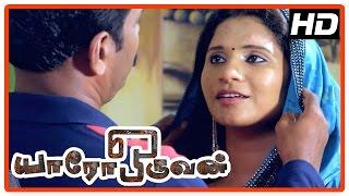 Yaro Oruvan Tamil Movie | Scenes | Ram recollects past | Ram agrees to meet detective | Athira