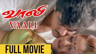 Vaali - Official Tamil Full Movie   Bayshore