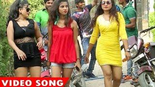 होन्डा पे बैठेली - Honda Pe - Bhuwar Lal Yadav - Ghas Gadhani Mehariya - Bhojpuri Hot Songs 2017 new