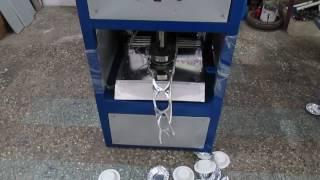 पेपर दोना पेपर थाली रोल मशीन ...(Balaji+).